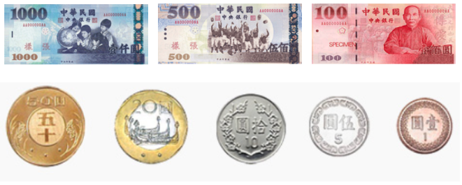 Taiwan Currency Notes & Coins
